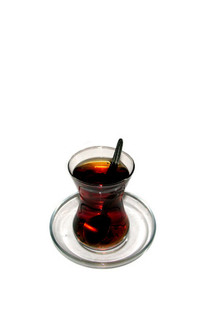 it's real turkish tea