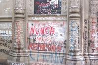 Banco en Argentina 2