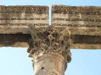 amman ruins 9