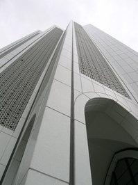 Daya Bumi Tower, KL