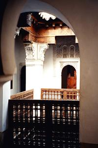 Marrakech Koran School