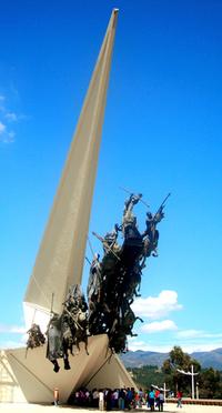 Monumento a los Lanceros de Boyaca