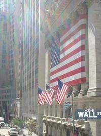 Street of wealth