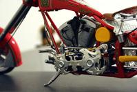 OCC - Firebike 1