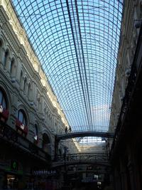 Arcade Ceiling