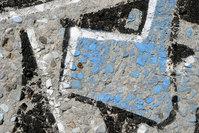五芒星的标志和现在的切口瞬间模糊,像湿润的油画一样,油彩染上了亚连脸颊的一半。