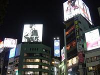 aoyama omotesando (Japan)