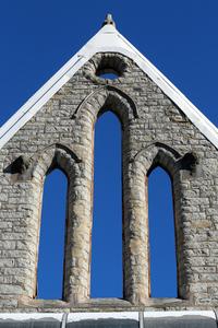 Surviving Arch