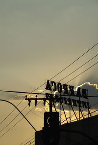 Barroca Sunset