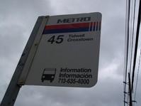 Omni Metro