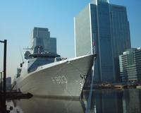 quiet frigate