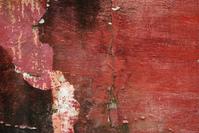 landscape mode - red
