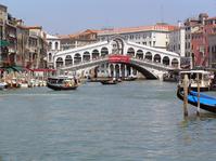 Gran Canal Rialto Bridge
