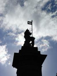 Lionandflag