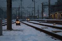 Railway dwarfs