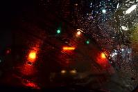 Windshield Night Rain Lights