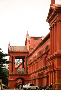 high court, bangalore