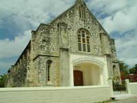 Jamaican Baptist Church
