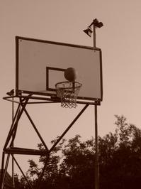 ball above