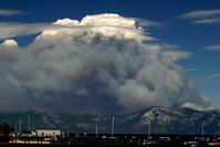 Carson City fire of 2004