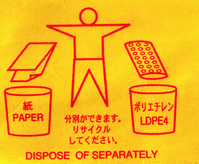 Japan-Graphics 3