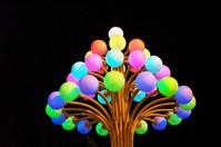 multicoloured street lights