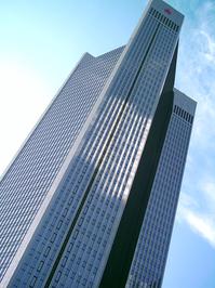 urban_tower