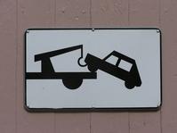 Do not park
