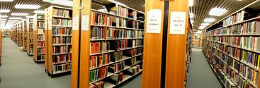 my university library 4