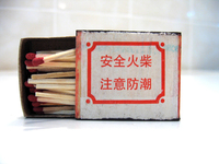 Chinese Matchbox Series 6