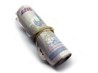 British Money 2