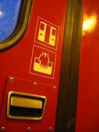 Reddish trainsigns 2