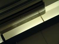 Indoor air-con unit