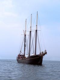 Pirate's Ship