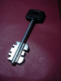 Safe deposit key