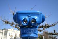 lonely binocular 5