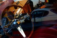 Mirroring Cockpit