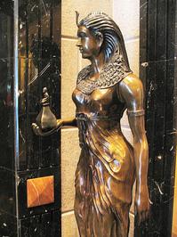 The Egyptian Goddess