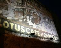 Lotus Cafe Billboard