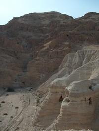 Qumran Caves 2