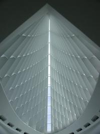 MAM Calatrava Building 1