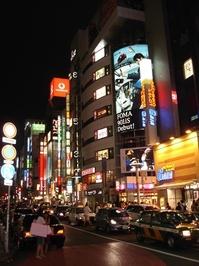 Tokyo05 2