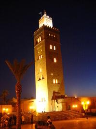 Maroc, Koutoubia