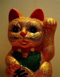 Fortune cat 2