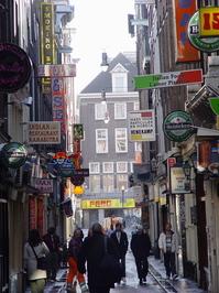 Amsterdam city pics