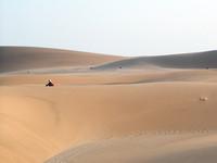 Namib 5