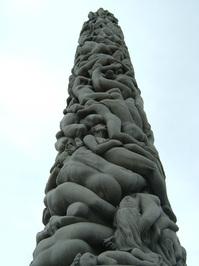 Column of People
