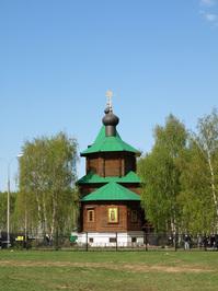The Temple of Saint Righteous Ioann Kronshtadskiy