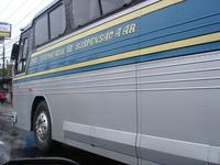 Cometa - Brazilian Fast Bus 4