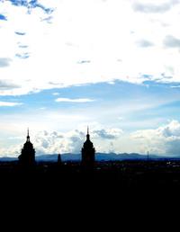 Bogota en la tarde